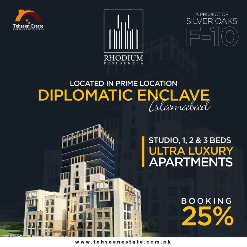 Rhodium Residencia a project by Silver Oaks and Centaurus in diplomatic Enclave Islamabad. Ultra Luxury Apartments.